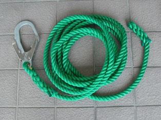グリーン介錯ロープ