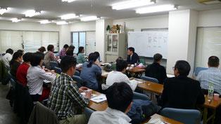 「まほろば研究会」さま 入門講座担当講師(東京・板橋)
