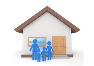 住宅を購入する手順