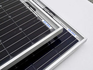 Solar panels with frames for easy installation. These solar panels have passed all tests. Solar panels with frames are ideal for mobile use on mobile homes, motorhomes and off road vehicles. Solar panels for professional use.