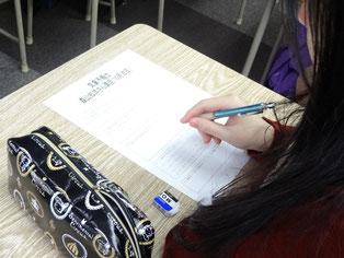 ワークシートを記入しながら学習を進めました