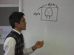 講義も受けました。用語を説明してもらっています。