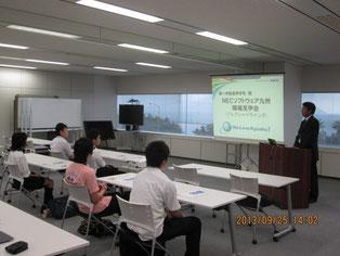 会議室でのスケジュール確認及び企業説明。