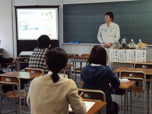 熊本市の下水道事情について