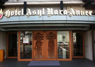 ホテルアジール奈良アネックス外観