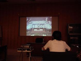 日本銀行の役割 ビデオ視聴の様子