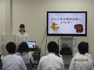 NHKについての紹介ビデオを視聴。