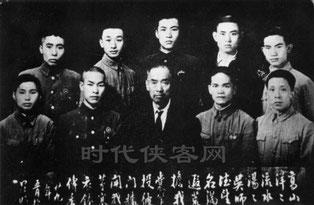 Wu Junshan und Nanking Institut