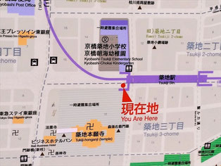Map of Exit 1 (At side of Tsukiji Hongan-ji Temple)