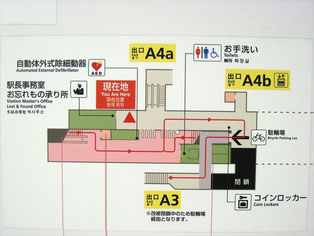Mao of Exit A4a (For Kachidoki View Tower)