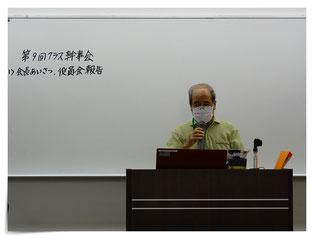 (リアル:会長あいさつ)
