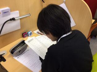 静岡市 駿河区 塾 学習塾 数学 英語
