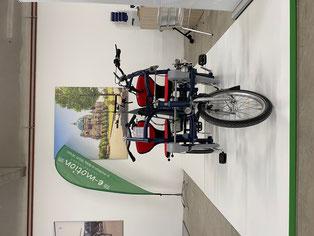 Ihr e-motion Experte vom Dreirad Zentrum Wien