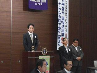 東京板橋西LC会長L.小泉とL.瀬尾L.小川