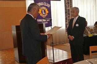 L.小滝に10年在籍表彰