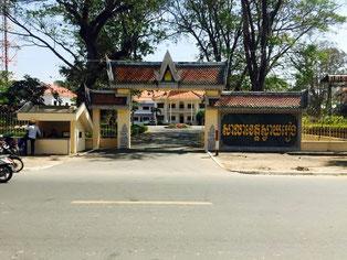 コンポンチョムロン小学校