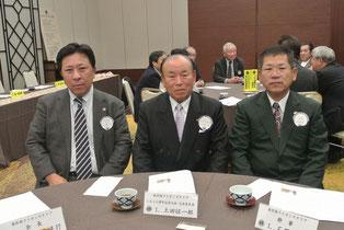 金沢西LCの鴻野会長、土田大会委員長、石野幹事