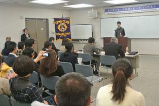 金沢中央ライオンズクラブは協賛です