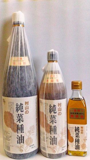 純正国産菜種油
