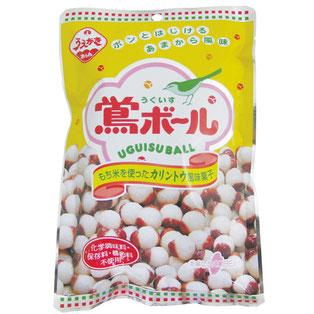 植垣米菓 鶯ボール