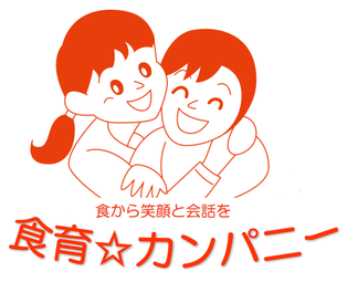 株式会社食育カンパニー ロゴ