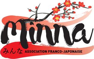 logo de notre nouvelle association, logo crée par Philippe Robin, créateur d'arbres en nuage et graphiste