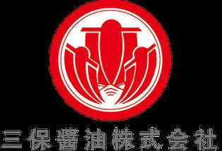 三保醤油株式会社|九州、大分県別府市