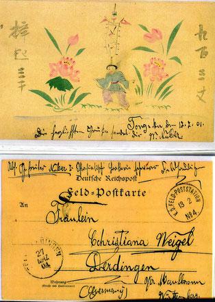 Anderthalb Monate Laufzeit für eine Postkarte aus China war um 1900 üblich, war der Aufgabeort verschlüsselt?