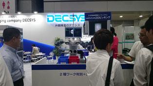 デクシス社双腕ロボット写真