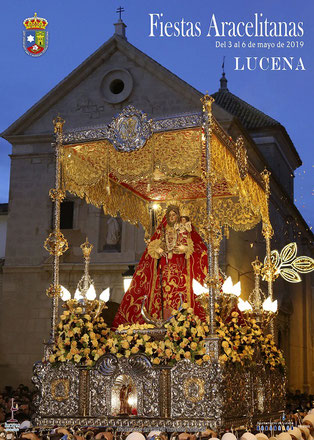 Fiestas en Lucena Fiestas Aracelitanas