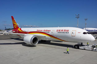 To be seen at Hahn Airport soon? HNA Boeing 787  -  courtesy HNA