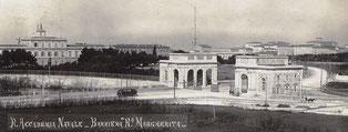 Un'immagine significativa di Livorno all'inizio del Novecento: l'Accademia Navale, Barriera Margherita e il tram