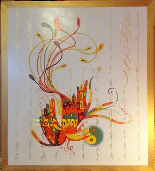 Calligraphie nüshu, acrylique or et couleurs, 85X90cm. Création MSYoung 2018