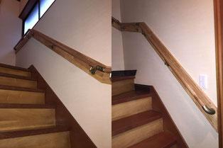 階段手すり取付