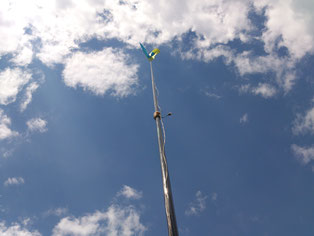 Вертикал с удлиняющей катушкой