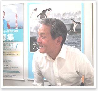 全国エネルギー管理士連盟・田中代表理事の写真