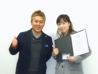 with Megumi Sanekata (2015-03-08)