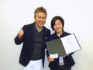 with Hiroko Yamasaki (2015-03-08)