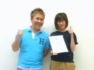 with Mrs.Sachi (2015-07-19)
