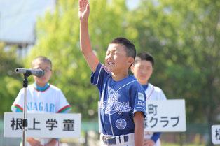 選手宣誓:松任ブルーウィングス 主将 山下 鉄太 選手