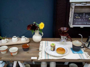 vol.14(9月)『カフェとお酒の器』特集
