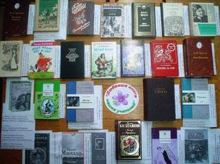"""""""Любимые книги наших учителей"""". Выставка подготовлена участниками школьного кружка """"Юный библиотекарь"""""""