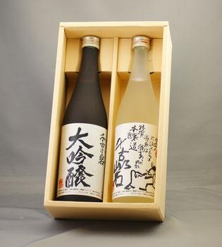 とてもスッキリした日本酒 岐阜の地酒 甘酒 千古乃岩 ちごのいわ 日本酒 飲み会  お気軽にお問い合わせください!