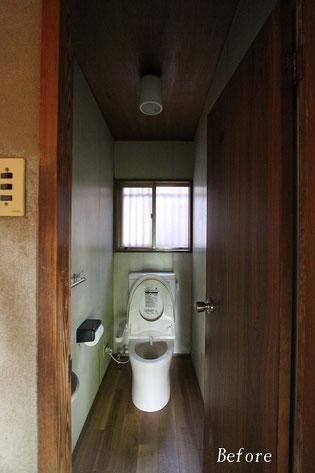 既設トイレ撤去前