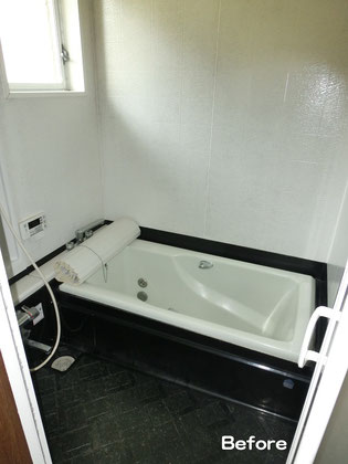 既設浴室解体前