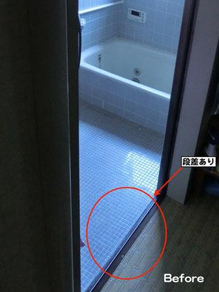 浴室入口バリアフリー(施工前)