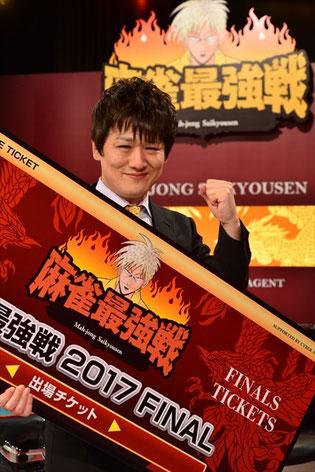 ファイナルで近藤千雄へのリベンジを誓う多井隆晴