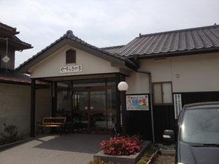 真鍋島「うららの家」
