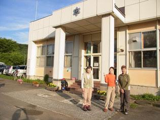 ここは、廃校になった小中学校の再利用です。