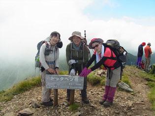 戸蔦別岳山頂で、後ろの幌尻岳はガスに包まれました。